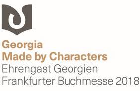 Georgia Made by Characters - Quelle: Frankfurter Buchmesse
